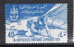 SYRIE AERIEN N°138 N* - Syrie