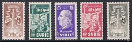 SYRIE AERIEN N°110 A 114 N** - Syrie