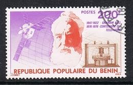 BENIN N°367 - Benin – Dahomey (1960-...)