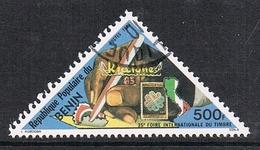 BENIN N°565 - Benin – Dahomey (1960-...)