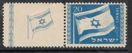 ISRAEL N°15 N** Avec Tab - Israel