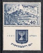 ISRAEL N°44 N** Avec Tab - Israel