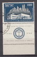 ISRAEL 1952  Mi.nr: 72 Einweihung Des Hauses Der... OBLITERE / USED / GEBRUIKT - Israel