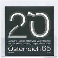 1573 Austria Joint Issue Hungary Germany Austria Black Print MNH - Gemeinschaftsausgaben