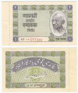 India 1 Rupee Gandhi National Memorial Trust (Gandhi Rashtriya Smarak Nidhi) Pick S434 UNC - India