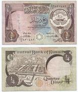 Kuwait 1/4 Dinar 1980-91 (L1968) Firma 2 Pick 11.a Ref 27 - Kuwait