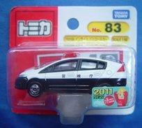Honda Insight Patrol Car ( TOMY ) - Other