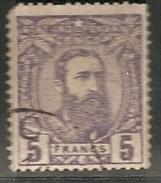 CONGO BELGA 1887/94 - Yvert #11 - VFU (Rare!) - 1884-1894 Precursores & Leopoldo II