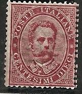 ITALIA 1879/82 - Yvert #34 - ** NNH (Rare!)