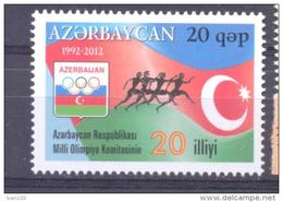 2012. Azerbaijan, National Olympic Commitee, 1v,  Mint/** - Azerbaïjan