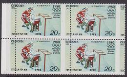 KOREA DPR (north) 1979 Olympics Lake Placid Ice-hockey 20j 4-BLOCK ERROR:perf. [Fehler,erreur,errore,fout] - Archery