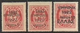 GRECIA 1923 - Yvert #319+320+321 - MLH * - Nuovi