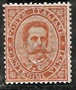 ITALIA 1879/82 - Yvert #35 - * MLH (Rare!)
