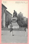 Moscou - Monument Du Prof. Pirogoff Avec Personnage - Russie