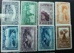 RARE  SET LOT KINGDOM BULGARIA 1920 10+20+50+75 STOTINKI +2+3 LEV UNUSED/MINT/NEUF STAMP TIMBRE - 1909-45 Kingdom