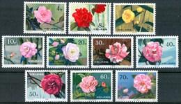 1979 Cina China Camelie Fiori Flowers Fleurs Set MNH** - Nuovi