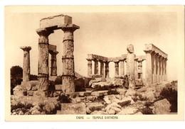 THESSALONIKI  ATHENS CNOSSE EGINA OLYMPIE 7pcs - Grèce