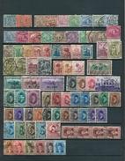 Egypt/Ägypten/Egypte Used/gebruikt/oblitere(D-121) - Postzegels
