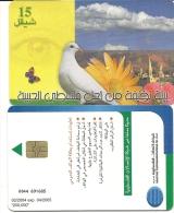 Palestine-(pal-12j)-keep Palstine Clean-(15)chip Card-(02/04 Ex-4/05-used+1 Card Prepiad Free - Palestina