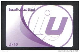 LIBYA RARE PHONECARD - Libya