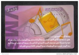 LIBYA RARE PHONECARD - Libye