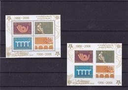 SERBIE Et MONTENEGRO : Cinquantenaire De Europa / Y&T : ** : BF 61-BF 61A ND - 2005