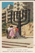 ISRAEL-----JERUSALEM-----6 Cartes De Carnet--voir 7 Scans - Israel
