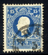 AUSTRIA 1859 15 Kr Type I  Used.  Michel 15 I - 1850-1918 Empire