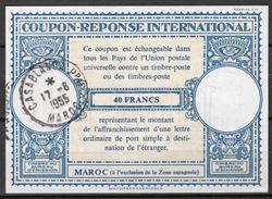 MAROC / MOROCCO London Type XVIu 40 FRANCS International Reply Coupon Reponse Antwortschein IAS IRC O CASABLANCA 17.8.55 - Marokko (1956-...)