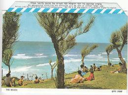 Israel: Mint Illustrated Aerogramme: The Beach, Netanya - Israel