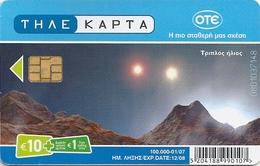 Greece - Planetarium - Triple Sun - M057 (FV 10 EURO) 01.2007 - 100.000ex, Used - Greece