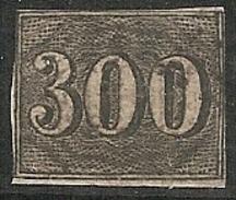 BRASIL 1850/66 - Yvert #17 - VFU - Brasil