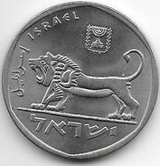 *israel  5 Lirot  1979  Km 90  Xf+ - Israel