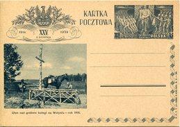 16875 Poland, Stationery Card  1939, Kartka Pocztowa Ulan Nad Grobem  Rok  1916 - Ganzsachen