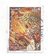 2010 N° 989 - Polynésie Française