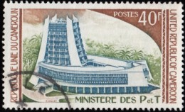 CAMEROUN - Scott #609 Ministry Of Posts & Telecommunications / Used Stamp - Cameroon (1960-...)