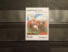 Kyrgyzstan, 2008, Mi: 522 (MNH) - Paarden