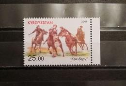 Kyrgyzstan, 2009, Mi: 574 (MNH) - Paarden