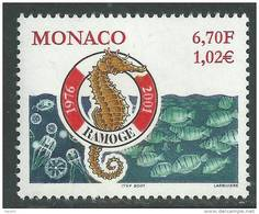 Monaco N° 2284  XX  25ème Anniversaire De L´accord RAMOGE Sans Charnière, TB