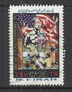 IRAN 1983 -  4th ANNIVERSARY OF THE SEIZURE OF THE U.S. EMBASSY IN TEHRAN - USED OBLITERE GESTEMPELT USADO - Iran