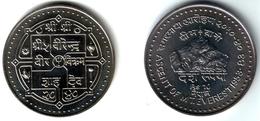 NEPAL, Birendra - 10 Rupees VS 2040 (1983) MOUNT EVEREST - KM#1004 BU Prooflike - Nepal