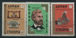 1976 Ethiopia, Tefono Gaham Bell , Serie Completa Nuova (**) - Etiopia