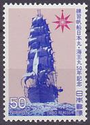 "Timbre Neuf ** N° 1329(Yvert) Japon 1980 - Marine, Bateau école ""Nippon-Maru"" - 1926-89 Empereur Hirohito (Ere Showa)"