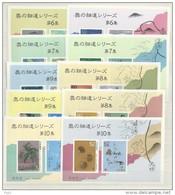 1989 MNH Japan Block Oku No Hosomichi 6-10, Postfris**