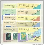 1989 MNH Japan Block Oku No Hosomichi 1-5 Postfris**