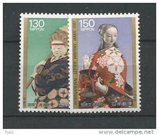 1987 MNH Japan Postfris** - 1926-89 Emperor Hirohito (Showa Era)