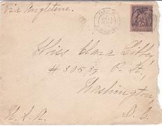 60 PARIS 70 R. GUICHARD - Type Sage Sur Enveloppe - 1889 - Marcophilie (Lettres)