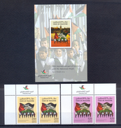 Palestine 2014 - Pair Of Perfor. Stamps 2v + Minisheet +  International Year Of Solidarity With The Palestinian People - Palestine