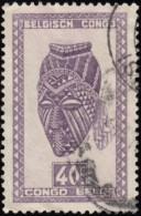 CONGO BELGIAN - Scott #235 African Masks & Wood Art / Used Stamp - 1947-60: Usati