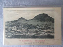 TZARIBROD - Bulgarie